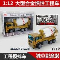 1:12 Large inertia alloy truck model, truck mixer model, concrete truck model, children's toy car, Children's educational toys