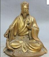 4021 + + 8 Китайский Латунь даосизм даосская бессмертный Бог Laojun сидеть crosslegged статуя