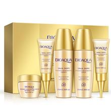 5PCS Travel Size Snail Extract Skin Care Kits Hydrating Moisturizing Serum Lotion Toner Eye BB Cream hydrating lotion