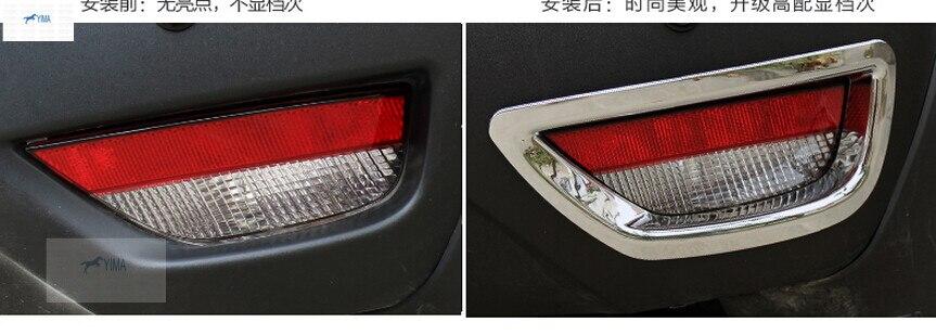 Accessoires Pour Renault captur 2014 2015 ABS Arrière Brouillard Couvercle de La Lampe Garniture Modling Garnir