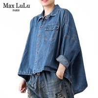 Max LuLu Autumn Luxury Korean Style Ladies Streetwear Womens Fashion Denim Shirts Vintage Long Sleeve Tops And Blouses Plus Size