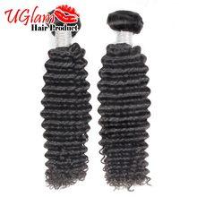 Free Shipping Brazilian Jerry Curl hair 2 PCS Brazilian Hair Weave Bundles Cheap Human Hair 100g  Per bundle Ms lula hair