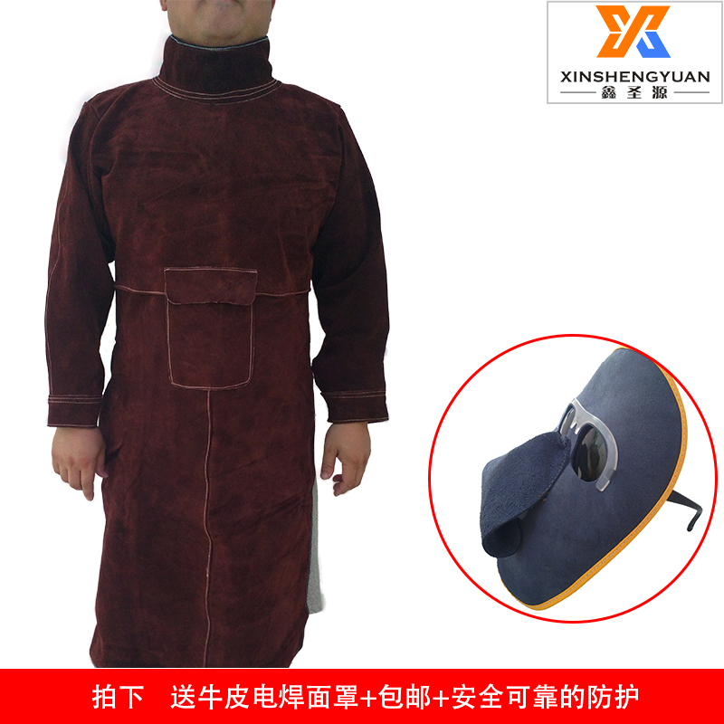 Cowhide electric welding protective clothing welder welding heat insulation protection against hot anti-radiation coverall welder machine plasma cutter welder mask for welder machine