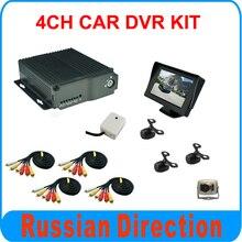 4 Canales D1 DVR de COCHES kit de taxis, autobuses, turck, shcoolbus utilizado, incluye 4 unids mini cámara y 1 unids monitor de 4.3 pulgadas.
