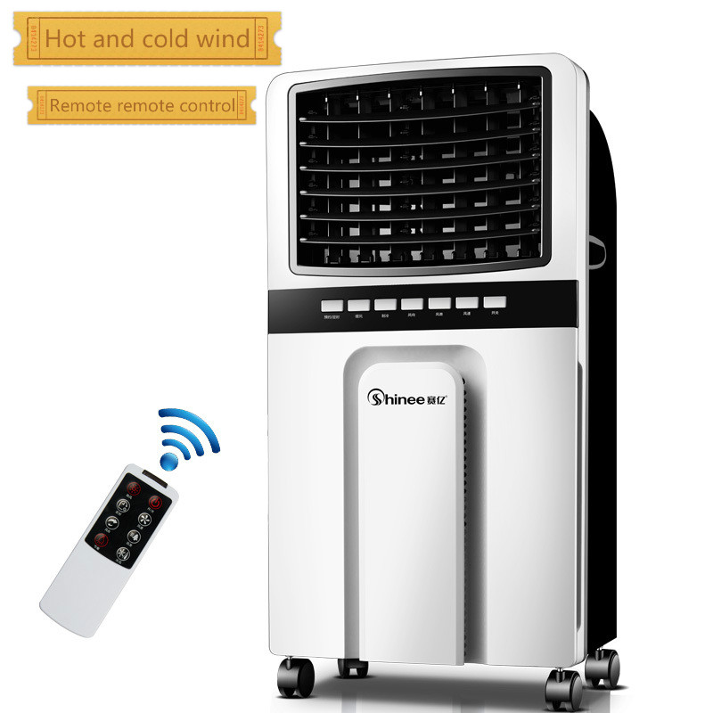 Remote Control Air Conditioning font b Fan b font Household Mobile Purification and Humidification Various Wind