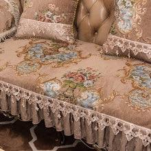 European style sofa cushion luxury cloth four seasons general high-grade non-slip leather sofa towel цена в Москве и Питере
