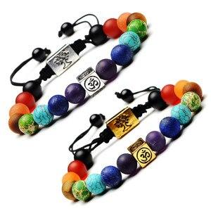 Image 2 - 7 Chakra Bracelet Men Women Black Lava Healing Balance Reiki Prayer Natural Stone Beads Yoga Strand Bracelets Adjustable Rope
