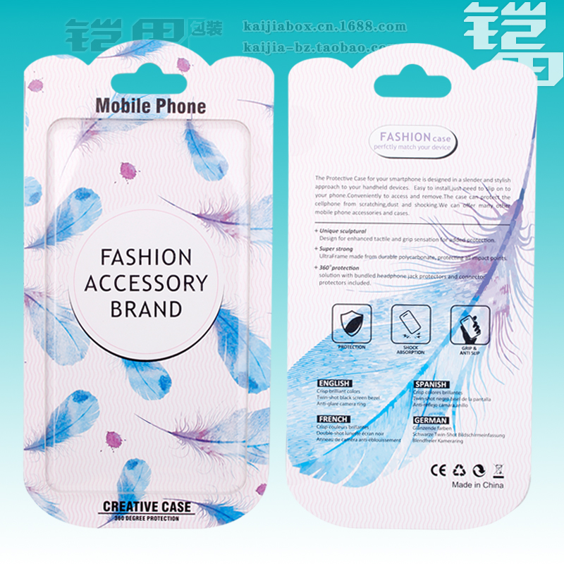 Universal Mobile phone Case Package PVC plastic boxRetail Packaging Box for iphone 6S Mobile Phone Case Accessor KJ-569 150pcs