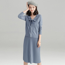 2018 autumn and winter new fashion knitting shirt knitted skirts two-piece womens set F830C