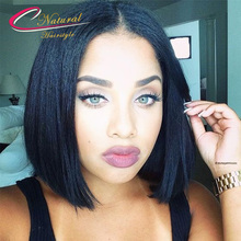 Thick Short Bob Italy Yaki Straight Human Hair Full Lace Wig Brazilian Virgin Hair Glueless Lace Front Wigs For African American
