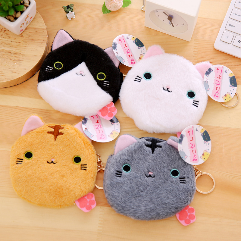 200pcs/lot Women Plush Bags Girls Cartoon Cat Coin Purse Children Wallet Case Bag Kids Christmas Party Present factory direct wallet cartoon rabbit high quality plush coin purse activity promotional gifts for children girls