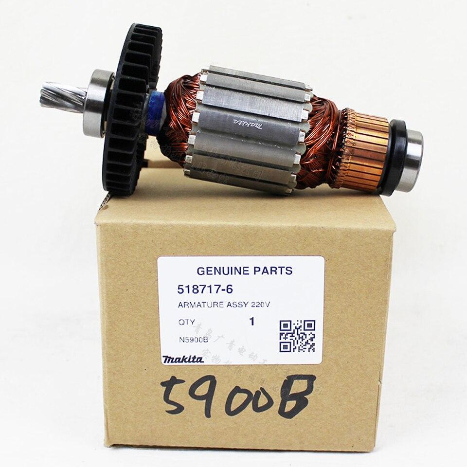 Online buy wholesale electric motor armature from china for Buy electric motors online