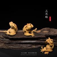 Wood Antique Toys Carving Crafts Auspicious Animal Gift Decoration Three Frogs Huangyang Wood Carving Traditional Chinese Crafts
