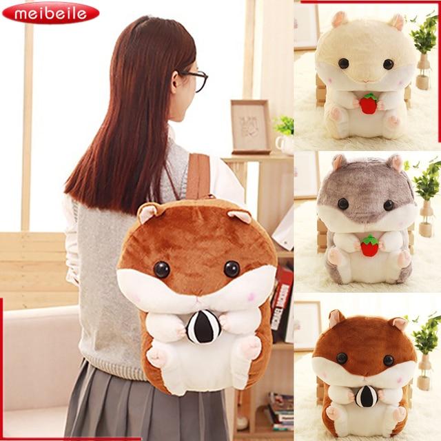 4db693c1f9e Cute Mouse Hamster Bag Plush Toy Plush Backpack Stuffed Animals Plush Doll  Japanese Gift for Kids Girls Kawaii Toys for Children