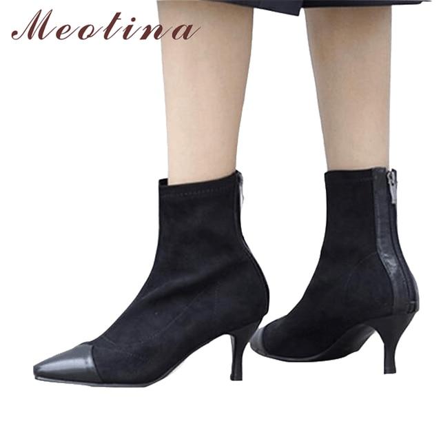 Meotina 冬のアンクルブーツ 2018 スクエアトゥシンヒールのショートブーツの女性の女性靴黒アプリコット 33- 43