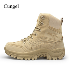 Cungel Men Military Combat boots Breathable Outdoor Hiking shoes Desert Trekking Climbing boots Army Tactical boots Mountain