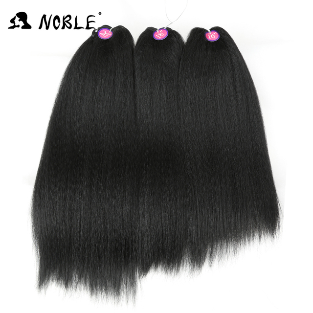 Noble Synthetic Hair Extension Yaki Straight Hair Weaving 16 18 20 Inch Pure Color Jet Black Hair For Women Kinky Straight Hair