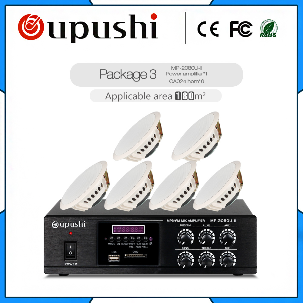 The professional background music public broadcasting system 100W audio amplifier and ceiling speaker set bluetooth SD