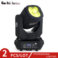 2pieces 4x25W LED beam moving head light super beam 4x25 w moving head led