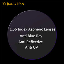 Yi Jiang Nan Brand 1.56 Index Anti Refleksi Myopia dan Reading Prescription Lens Light Tint Brown Anti Blue Ray Lenses