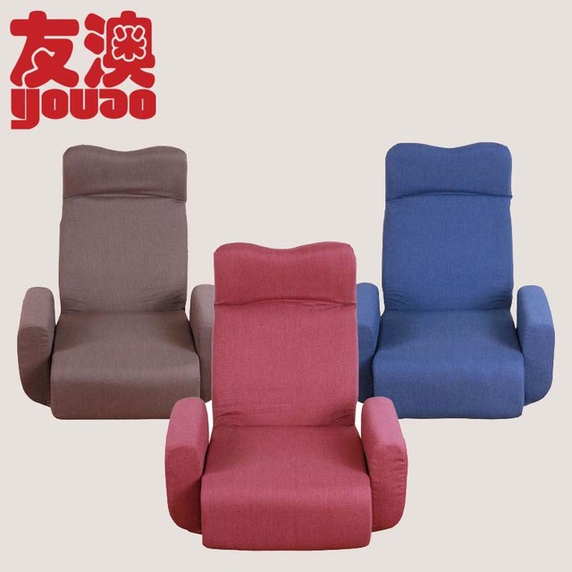 Portable Folding Floor Chairs Chair Glides Foreign Environmental Tatami Multifunction Sofa Japanese Style Lounge