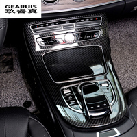 Car Styling Console Panel Cover Frame Trim Carbon Fiber Line Sticker For Mercedes Benz C Class