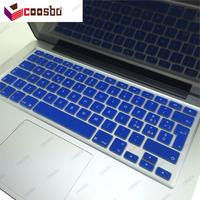 Coosbo 50pcs Wholesale Italy Italian Colors Silicone Keyboard Cover Skin Protection For Mac Macbook Air Pro
