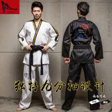Lucamino Challenger Taekwondo uniforms nine point sleeve clothing and adult Taekwondo coach service Fine dragon embroidery