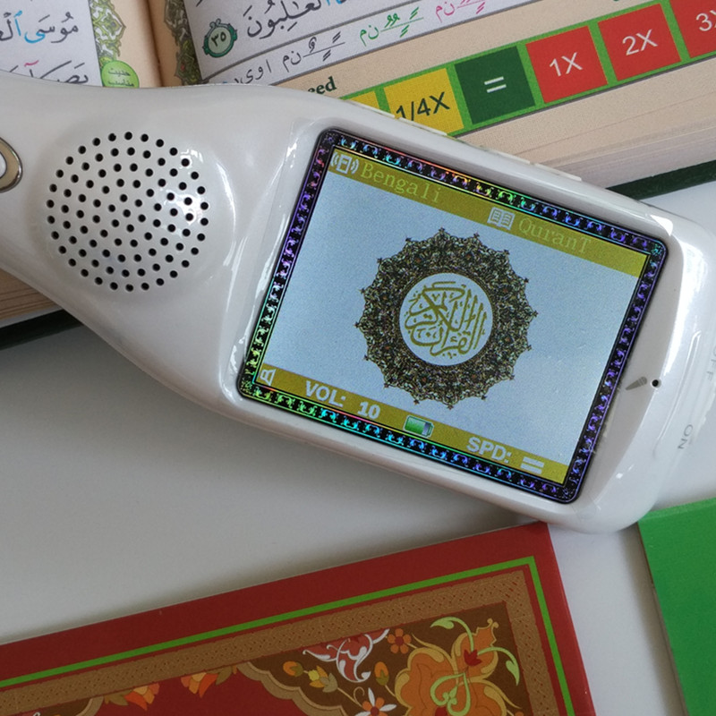 US $99 33 |8G LCD Quran Reading Pen QM9200 digital quran pen English, Urdu,  French German Farsi Dari islamic products translator Read pen-in MP4