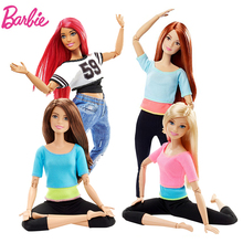 Original Barbie Doll Yoga Gymnas Music American Girl Dolls Joints Movement Style Toys For Children The Girl A Birthday Bonecas