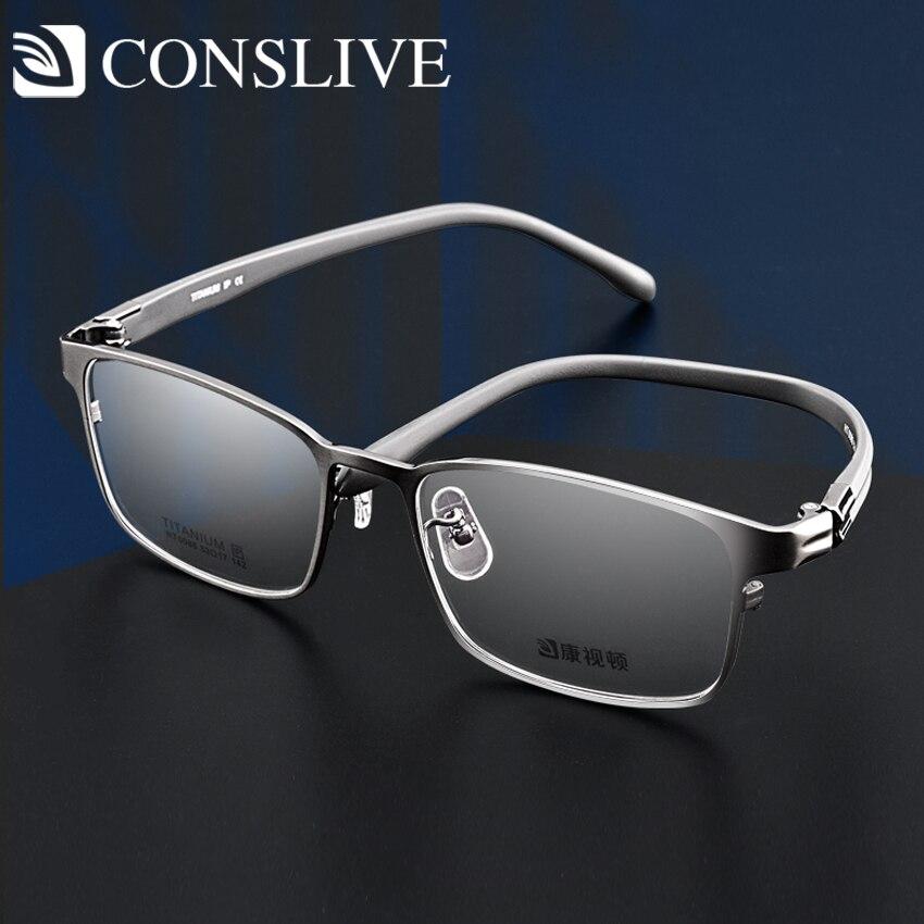 Lunettes de vue optiques en titane pour hommes avec diopters myopie lunettes multifocales progressives HT0088 - 3