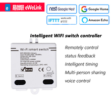 Smart Home WiFi Wireless Switch Module support Apple and Android APP  Voice Control Smart Switch Remote Control Power Switch hot sale high quality smart acoustic remote switch app remote control switch cellphone wireless lighting controller sku 5599