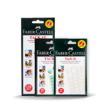 FABER CASTELL 75g/50g clay photos, wall, photo frame, no trace clay, glue paste, double-sided adhesive