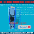 latest  100%  original CS-Tool Dongle  CS Tool Dongle  wiht Chinese phone MTK and SPD  Flash, repair, Read/Write,Network lock