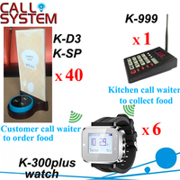 Wireless service waiter remote call bell system for cafe restaurant 1 kitchen keyboard 6 watches 40 buzzers with holder base