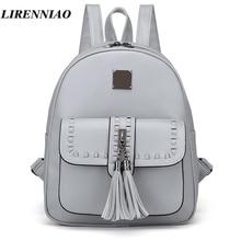 Модные ботильоны с кисточками женские рюкзак блестками Рюкзаки для девочек-подростков Школьные ранцы Back Pack известного бренда женская сумка 2017 SAC DOS