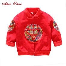 Одежда для мальчиков, пальто 2018, весенний костюм в китайском стиле, Женское пальто, пальто с китайским драконом