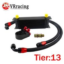 VR-Universal 13 ROWS OIL COOLER ENGINE +AN10 Oil Filter Cooler Sandwich Plate Adapter Black+2PCS NYLON BRAIDED HOSE LINE BLACK