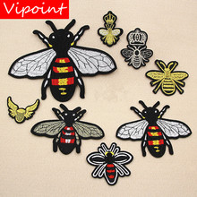 VIPOINT embroidery bee patches crown badges applique for clothing XW-109