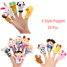 10Pcs Set 3 Style Mini Baby Plush Puppets Finger Animal Biological Play Learn Story Family Telling Tale Toys Dolls Children Kids
