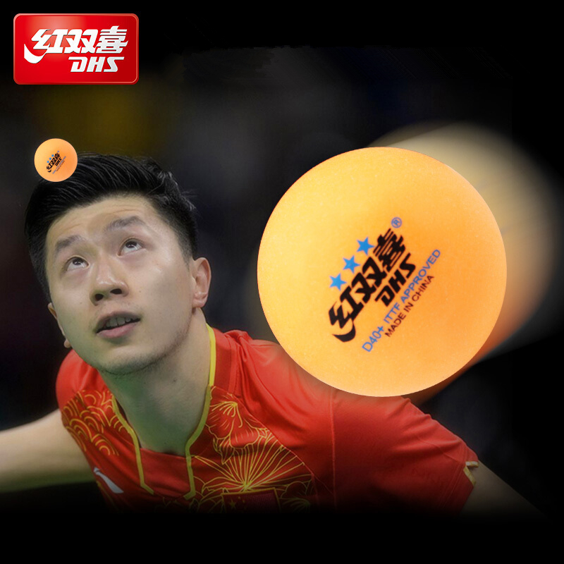 50/100 Balls DHS Table Tennis Ball Orange 3-Star D40+ Seamed ABS New Material Plastic For Ping Pong Ball Poly Tenis De Mesa