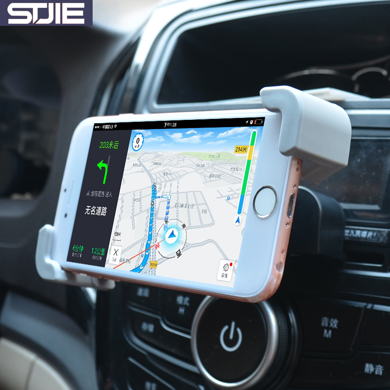 STJIE universal car holder 360 degree rotating two use CD slot air vent car mount phone for smartphone cellphone Samsung