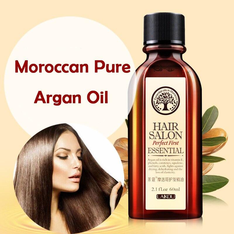Бренд Уход за волосами детей Эфирные масла для лечения сухих волос увлажняющий мягкие и блестящие волосы 60 мл марокканские чистый аргановое масло для волос