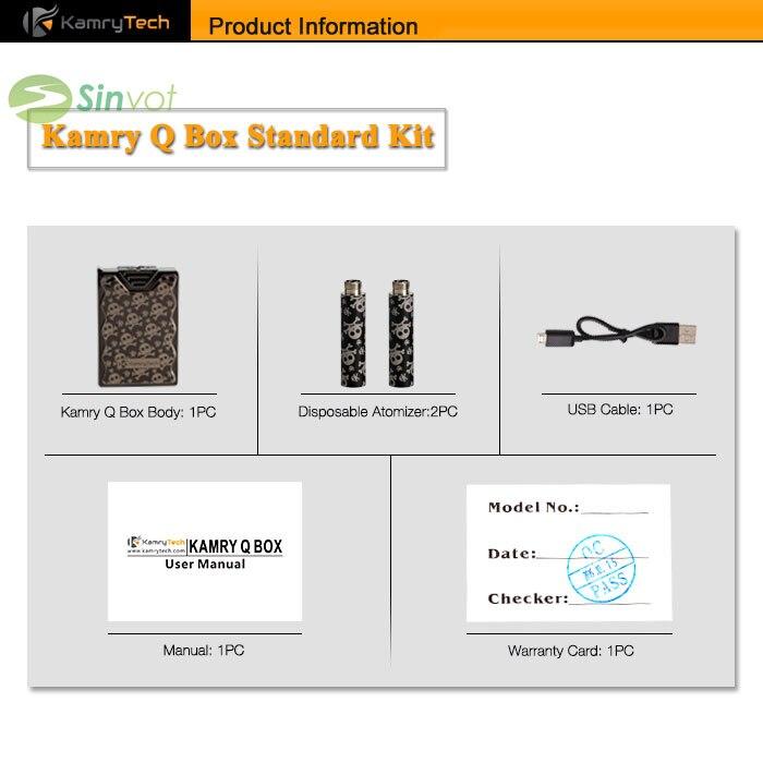 kamry-q-box--1_02