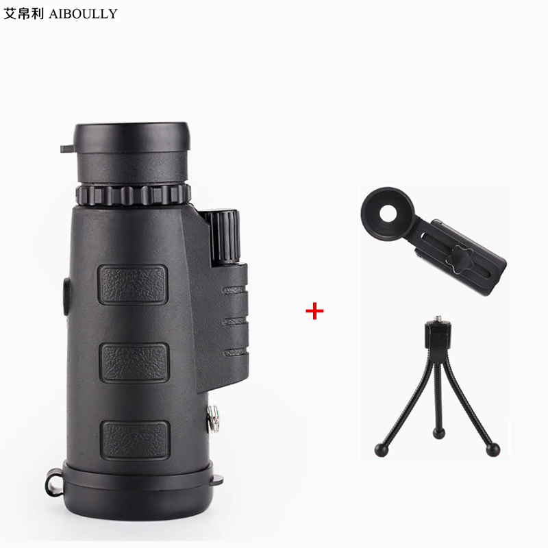 AIBOULLY Single Tube Telescope 16X42mm Survival in the Wild Hunting Tool Bird Watching See a Concert Tool Outdoor Travel