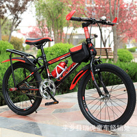Supply Children A Mountain Country Vehicle Bicycle 20 Inch 22 Inch Wrong Variable Speed Student Bicycle Gift Bicycle