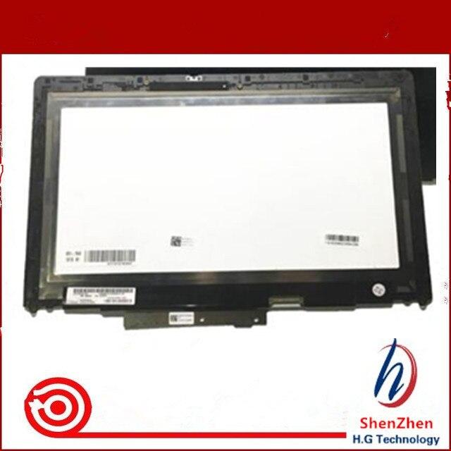 <+>  Lenovo Yoga 13 Сенсорный ЖК-экран Yoga13 Сенсорный ЖК-дисплей LP133WD2 SL B1 1600   900 100% провере ✔