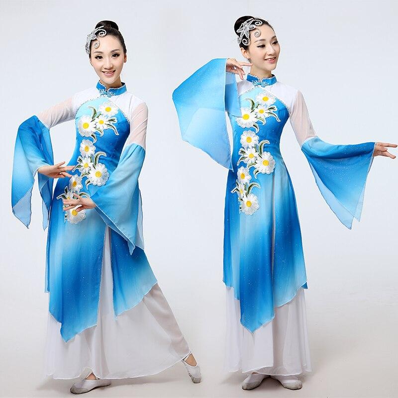 Bleu Chinois National De Danse Costume Femmes Yangko Vêtements De Danse Femelle Moderne Ventilateur De Danse Costume Stade Parapluie Danseur Porter 89