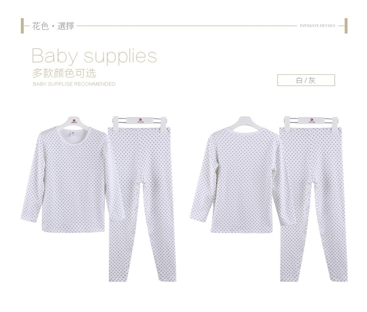 86f13e431a Girl s warm underwear set backing shirt suit autumn winter long ...