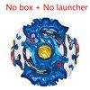 111-100 No launcher